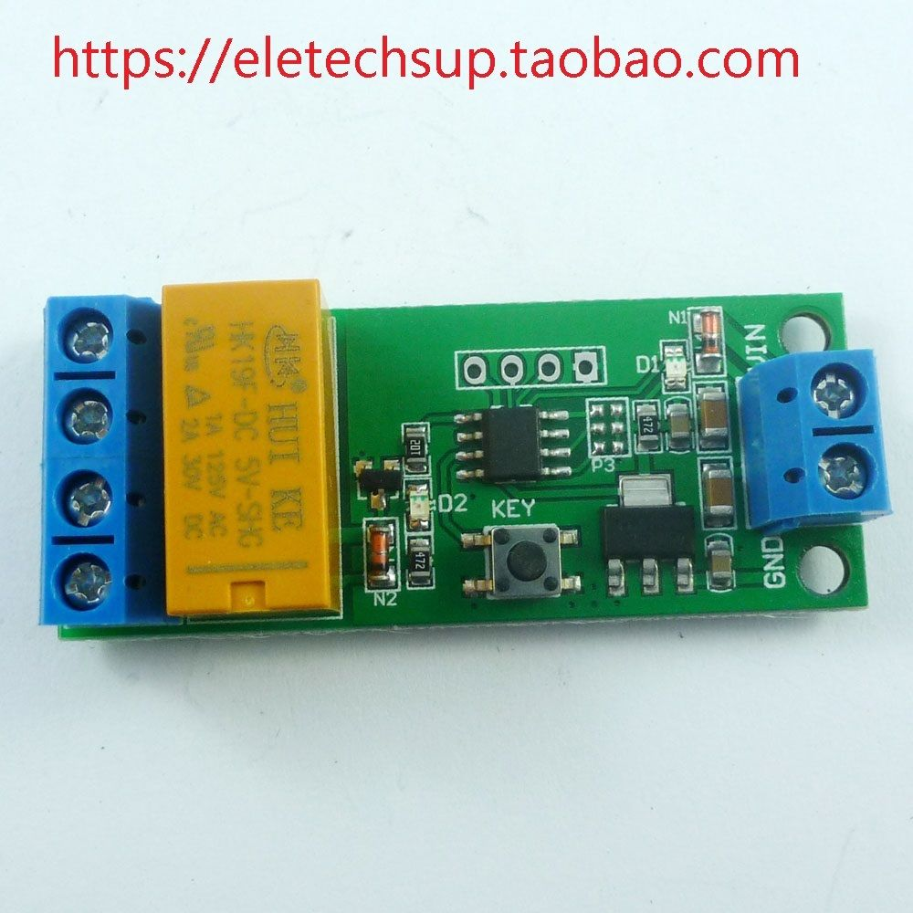 5v Cycle Delay Module Relay Switch Modulefrom Cyclic Wiring Diagram 5v12v Dc Motor Reverse Polarity Timer Time Repeater